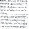 Fragment kroniki z par. w Paprocanach